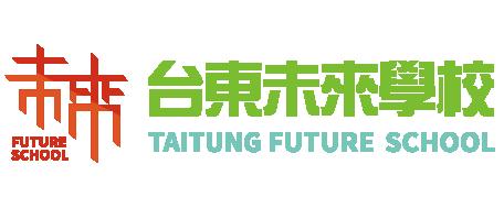 台東縣私立育仁高級中學